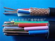 数字通信电缆-8X2X0.5