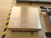 杭州5吨电子钢瓶秤/无线便携式称重仪---打造衡器之Z