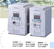 台达变频器全国总代理商VFD004M21A.VFD007M21A
