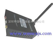 2.4G无线接收器