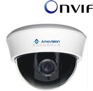 安远科技百万高清网络摄像机 监控摄像机 半球摄像机 200W像素