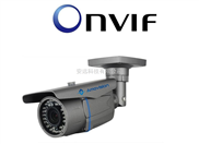 安远科技百万高清网络摄像机 监控摄像机 室外防水红外枪机