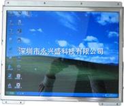 15寸真彩LCD平板显示器、上架式、触摸屏