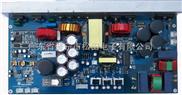 220V500W有源音箱数字功放板