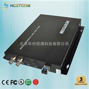 3G-SDI光端機