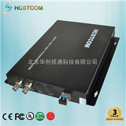 3G-SDI高清光端机,3G/HD-SDI高清光端机,3G-SDI高清光端机价格和报价,北京华创视通