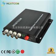 4路音視頻光端機 高清視頻光端機