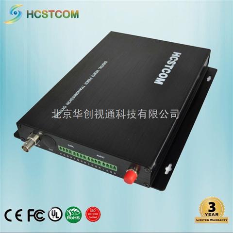 HD-SDI 光端机、带嵌入音频的HD-SDI光端机,HD-SDI光端机嵌入音频
