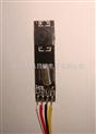 1/5CMOS彩色摄像机微型模组--直径仅仅7毫米
