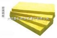 防水岩棉板/高密度防水岩棉板/高密度岩棉板生产厂家