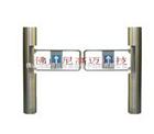 NGM-B005圆柱摆闸,不锈钢自动摆闸,红外开关防撞摆闸