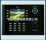 河南郑州中控刷卡摄像考勤门禁机