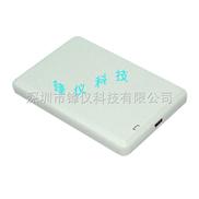 UHF超高频桌面写卡器发卡器RFID