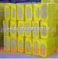 外墻防水巖棉板/河北/外墻防火巖棉板//山東外墻保溫巖棉板生產廠家