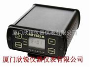 便攜式輻射檢測儀PM1402M