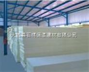 帶備案巖棉板//帶備案巖棉板生產制造廠家//帶備案巖棉板價格