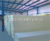带备案岩棉板//带备案岩棉板生产制造厂家//带备案岩棉板价格