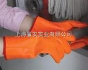 PVC防寒防冻手套,PVC耐低温手套