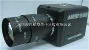 十字線CCD彩色黑白攝像機