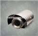 防爆攝像機監控護罩,隔爆型防爆監控護罩