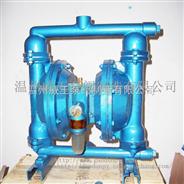 隔膜泵,QBY,丁晴,四氟,四六乙烯,气动隔膜泵图