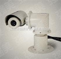 不锈钢材质防爆一体化摄像仪诚信企业