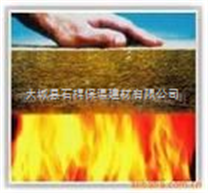 防火隔热岩棉板/防火防噪音岩棉板/