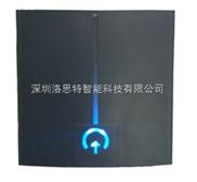 2.4G中国移动手机卡 手机读卡器