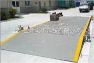 内蒙古电子地磅秤180吨地秤厂家直销出口型电子汽车衡