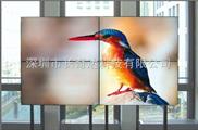 湘电集团设备分厂会议室电视墙46寸超窄边2X2拼