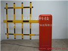 NGM-DZ08双层栏栅道闸,电子栏杆自动防砸挡车器,三栏杆升降道闸