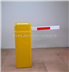 NGM-DZ011-智能卡直桿道閘,門禁考勤系統通道閘,車輛出入自動升降擋車器
