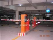 智能停车场系统,地下停车场收费管理系统,停车场自动道闸
