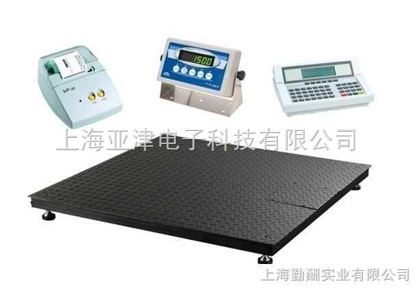 江苏省电子秤.电子磅