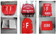 玻璃钢水带箱,钢板水带箱,消防水带箱,船用消防员装备箱