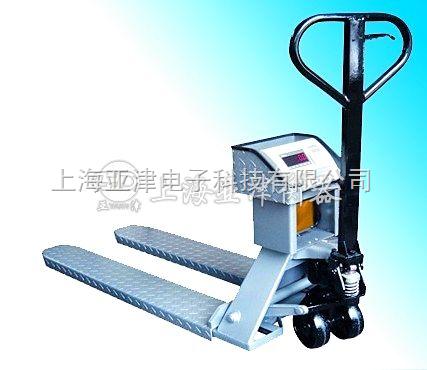 黑龙江省铲车电子秤.电子磅秤