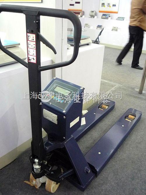 安徽省铲车电子秤.电子磅秤