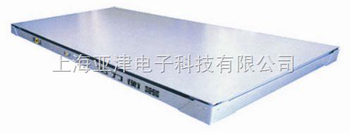 青海电子秤不锈钢电子地磅秤防水电子地磅