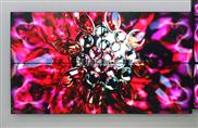 液晶拼接墻、三星DID液晶拼接、大屏幕拼接、電視墻拼接