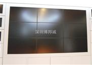 液晶电视拼接墙|DID拼接屏|监控拼接墙  深圳博邦诚科技大屏拼接