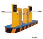 NGM-5中距离停车场系统,1米远刷卡控制设备,自动道闸系统