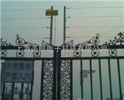 昆山电子围栏工厂电子围栏22