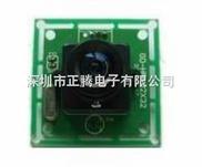 正騰原裝1/4OV5116黑白380線CMOS攝像模塊