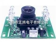 正腾原装1/3LG黑白420线CCD摄像模组