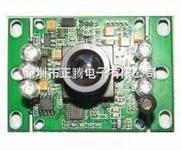正腾原装1/3SONY420线彩色CCD摄像模块