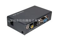 AV转VGA视频信号转换器