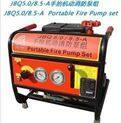 手抬消防泵,北京手抬机动消防泵价格