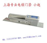 上海电插锁|两线电插锁|普通电插锁|