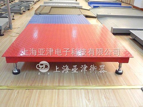 湖南省电子秤.电子磅
