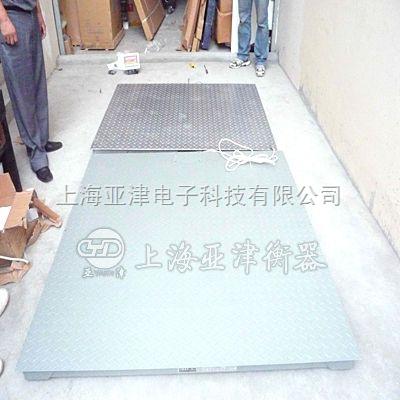 广西省电子秤.电子磅